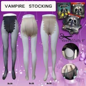 ถุงน่องล่องหน Vampire Stocking สีเนื้อ No.04 เนื้อผ้าเหนียว ทนทานขาดยาก ไม่รัน