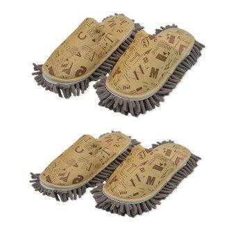 Fairylandmall รองเท้าถูพื้น Microfiber พิมพ์ลายแฟนซี A-Z แพ็คคู่ (สีครีม/เหลือง)