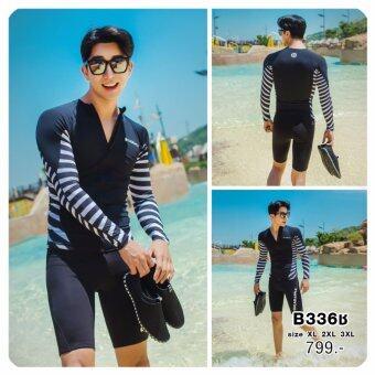 B336ช ชุดว่ายน้ำแขนยาว (สีดำ) ไซร์ XL-3XL กัน UV 50%