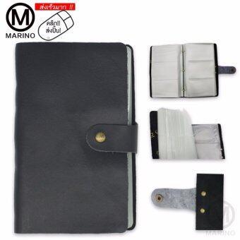 Marino กระเป๋านามบัตรหนังแท้ รุ่น H06 – สีดำ