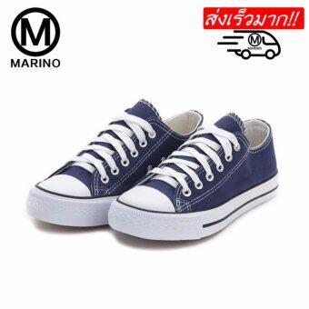 Marino รองเท้าผ้าใบผู้ชาย รองเท้าผ้าใบแฟชั่น รุ่น A002 - สีน้ำเงิน