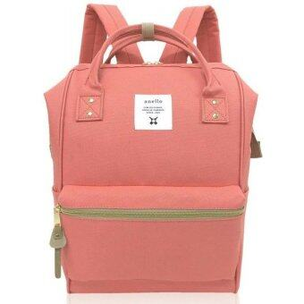 Harga ANELLO CLASSIC POLYESTER CANVAS RUCKSACK (CORAL PINK)