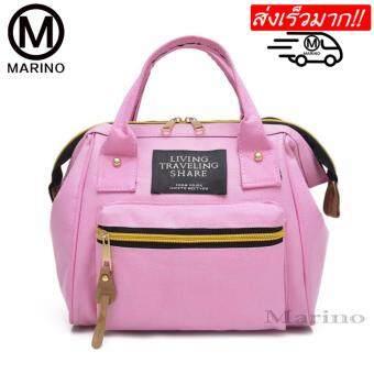 Marino กระเป๋า กระเป๋าสะพายข้างสำหรับผู้หญิง No.0204 - Pink