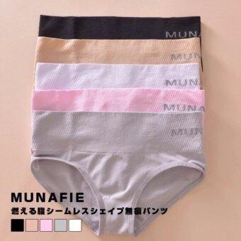 MUNAFIE กางเกงในญี่ปุ่น ทรงบิกินี่ เทา