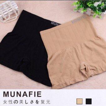 MUNAFIE กางเกงเก็บพุงกระชับสัดส่วน รุ่นขาสั้น Set 2 ตัว (สีดำ,สีเนื้อ)