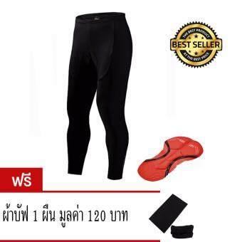 กางเกงปั่นจักรยาน กางเกงขี่จักรยาน ขายาว เป้าเจล (สีดำ)