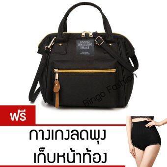 Bingo fashion Japan Women Bag กระเป๋าสะพายข้างสำหรับผู้หญิง (Black)แถมฟรีกางเกงลดพุง เก็บหน้าท้อง (คละสี)