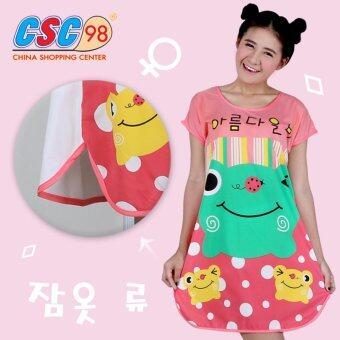 ชุดนอนกระโปรงรูปกบ สีชมพู