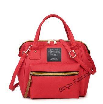 Wonderful Bingo fashion Japan Women Bag กระเป๋าสะพายข้างสำหรับผู้หญิง (Red)