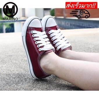Marino รองเท้าผ้าใบผู้หญิง รองเท้าแฟชั่น รุ่น A001 (สีเลือดนก)