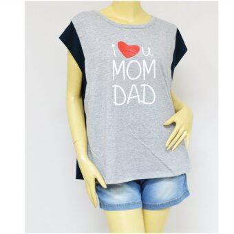 IAMMOM เสื้อให้นม สีทูโทน เทา/กรม i love u mom dad