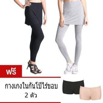 กางเกงกระโปรงเลกกิ้งสไตล์เกาหลีทรงเอ - สีดำ + สีเทาอ่อน ฟรีกางเกงในกันโป๊ไร้ขอบ 2 ตัว