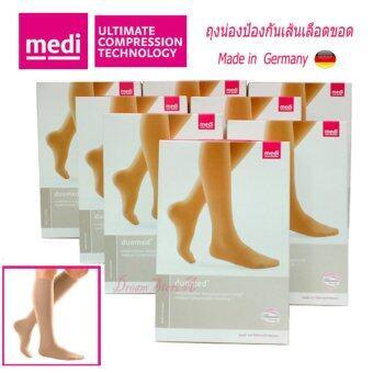 Medi V24001 ถุงน่อง ป้องกันเส้นเลือดขอด ระดับใต้เข่า ปลายเท้า ปิด (M)