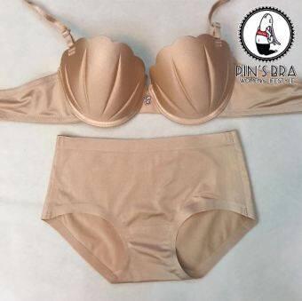 Pinbra เซ็ตชุดชั้นในทรงเปลือยหอย + กางเกงในไร้ตะเข็บ - Cream