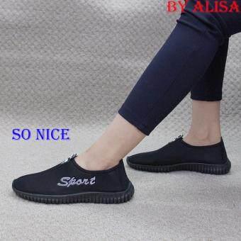 Alisa Shoes รองเท้าผ้าใบแฟชั่นผู้ชาย รุ่น 9981 Black