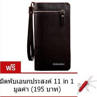Man Rewards กระเป๋าสตางค์ พร้อมสายคล้องมือรุ่น WL-3393 (สีดำ) แถมฟรี มีดพับเอนกประสงค์ 11 in 1 รุ่น GG-033 (สีแดง)