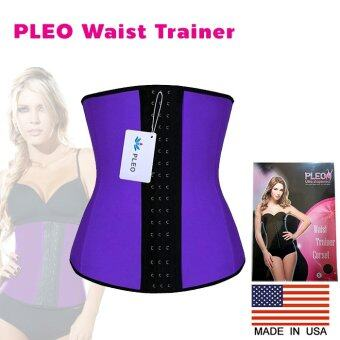 PLEO ปลอกรัดเอว Waist Trainer Corset เอวคอด เอวเพรียว ปรับรูปร่างสรีระ จาก USA - สีม่วง
