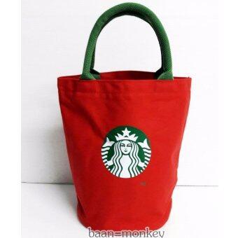กระเป๋าผ้าสตาร์บัค Starbucks bag