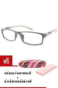 Kuker กรอบแว่นตาทรงเหลี่ยม + เลนส์สายตาสั้น ( -675 ) กันแสงคอมและมือถือ รุ่น 8002 (สีดำ/น้ำตาล) ฟรี กล่องเเว่นตาคละสี+ผ้าเช็ดเลนส์
