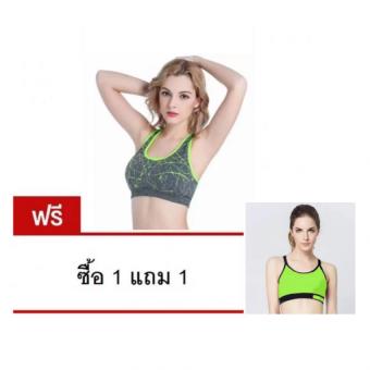 (ซื้อ 1 แถม 1) Bralida sportswear ชุดชั้นในสปอร์ตบรา Sports Bra รุ่น Hardrock ชุดชั้นในสำหรับใส่ออกกำลังกายและเล่นโยคะ Grey/Green สีเทาขลิบเขียว แถม รุ่น Sweet Lady ชุดชั้นในสำหรับใส่ออกกำลังกายและเล่นโยคะ Black/Green สีดำขลิบเขียว