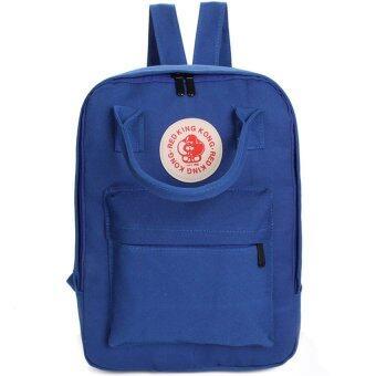 Marino กระเป๋า กระเป๋าเป้ กระเป๋าเป้สะพายหลัง No.1170 - Blue