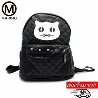 Marino กระเป๋า กระเป๋าเป้สะพายหลังสีดำ กระเป๋าหนัง PU No.0228- Black