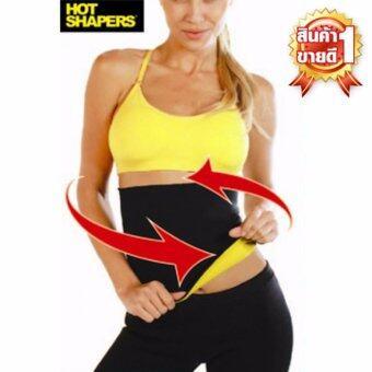 Hot Body Shapers Slimming Belt เข็มขัดเรียกเหงื่อ