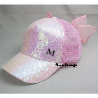 A-shop หมวกแก๊ป หมวกแฟชั่น ผู้หญิง สีชมพู Hat070-01