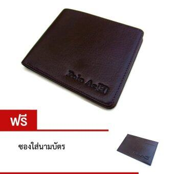 Poloace กระเป๋าสตางค์ Wallet MA815001BR1 Brown