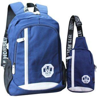 Peimm Modello Set Backpack & Shoulder Bag กระเป๋าเป้สะพายหลัง+กระเป๋าสะพายพาดลำตัว กระเป๋าคาดอก สไตส์เกาหลี (สีกรมท่า)