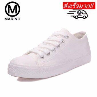 Marino รองเท้านักเรียน รองเท้าผ้าใบนักเรียน รองเท้าผ้าใบผู้หญิง รุ่น A007 - สีขาว