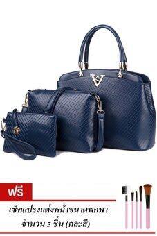 RichCoco กระเป๋าแฟชั่นเกาหลี + กระเป๋าถือผู้หญิง + กระเป๋าสะพายข้าง + เซ็ต 3 ใบ (สีกรม)