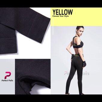 Perfect Pairs Leggings เลคกิ้ง New suits Black/Yellow