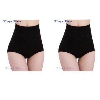 Top Bra กางเกงชั้นในกระชับหน้าท้อง เก็บหน้าท้องเอวสูง แพ็คคู่ 2 ตัว No.091 - Black