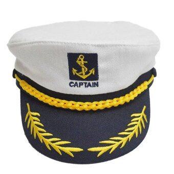 กรมท่าสวมหมวกสไตล์กัปตันเรือชาวโรมาเนียชั่วลูกชั่วหลานวงขาว