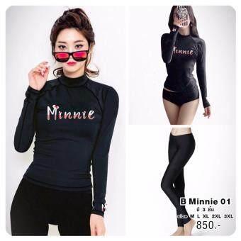 B Minnie01 ชุดว่ายน้ำแขนยาว(ดำ) มี3ชิ้น ไซร์ M-3XL กัน UV 50%