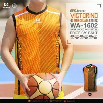 WARRIX SPORT VICTORINOเสื้อแขนกุด WA-1602 ( สีเหลือง)
