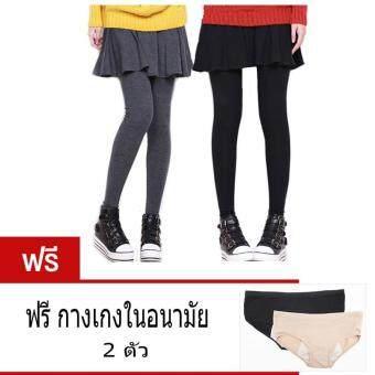 กางเกงกระโปรงเลกกิ้งสไตล์เกาหลีทรงสวิง - สีดำ + สีเทาเข้ม ฟรีกางเกงในอนามัย 2 ตัว