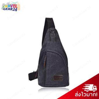 TravelGear24 กระเป๋าคาดอก Size 30x17x5cm Travel Shoulder Bag - Black/สีดำ