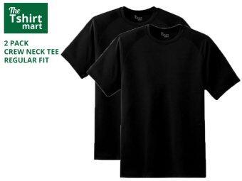 แพ็ค 2 Tshirt ทีเชิ๊ตมาร์ท เสื้อยืดผ้าฝ้าย100% ทรง Regular Fit สีดำ