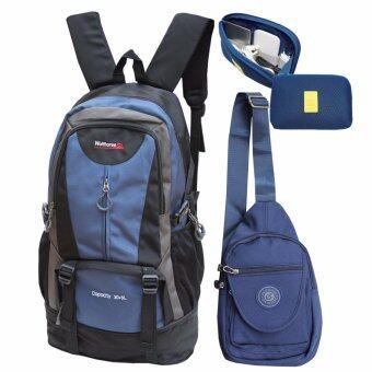Peimm Modello Travel Set กระเป๋าเป้สะพายหลัง 57 Cm 30+5 L เป้เดินป่า กันน้ำ + กระเป๋าสะพาย + กระเป๋าใส่โทรศัพท์และอุปกรณ์(สีน้ำเงิน)