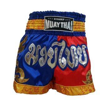 Thai Battle Champ Lumpinee, กางเกงมวย Muay Thai Boxing Shorts, ลายมังกร 2 สี (น้ำเงิน-แดง)