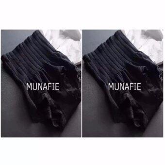 MUNAFIE กางเกงชั้นในกระชัยหน้าท้อง MUNAFIE สีดำ จำนวน Color-Black (2 ตัว) - ( ขนาด ฟรีไซส์ เหมาะสำหรับผู้มีน้ำหนัก 45-75 กก.)