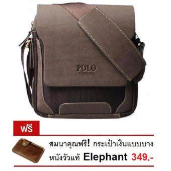Trusty กระเป๋าสะพายหนัง รุ่น Videng Polo 0623 - Brown