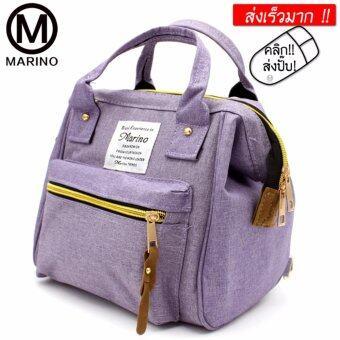 Marino กระเป๋า กระเป๋าสะพายแฟชั่น กระเป๋าสะพายข้างสำหรับผู้หญิง No.0234 - Purple