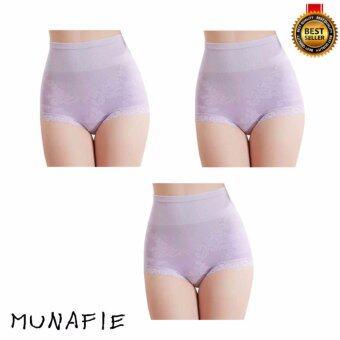 MUNAFIE MODEL 2 กางเกงในเก็บพุงจากญี่ปุ่น กางเกงสเตย์ กางเกงในลดไขมัน (สีม่วง)Set 3pcs