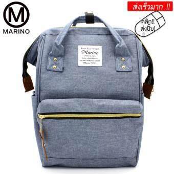 Marino กระเป๋าเป้ กระเป๋าสะพายหลัง กระเป๋าเป้ผู้หญิงSize Mini No.0237 - Blue