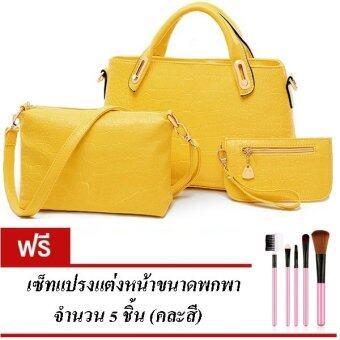 Richcoco SET กระเป๋าถือแฟชั่นเกาหลี + กระเป๋าสะพายข้างผู้หญิง + กระเป๋าสตางค์ใบเล็ก + เซ็ต 3 ใบ (สีเหลือง) แถมฟรี แปรงแต่งหน้าเซ็ตขนาดพกพา 5 ชิ้น