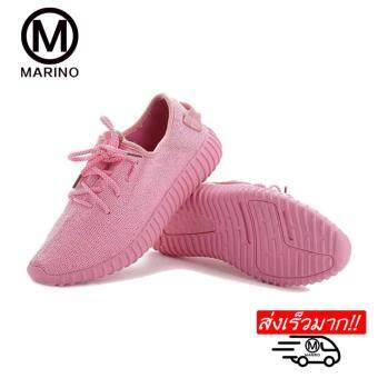 Compare Prices of Marino รองเท้า รองเท้าผ้าใบผู้หญิง รุ่น A004 - Pink Online