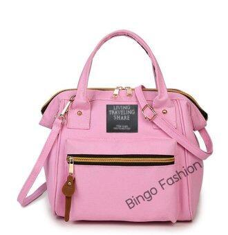 Wonderful Bingo fashion Japan Women Bag กระเป๋าสะพายข้างสำหรับผู้หญิง (Pink)